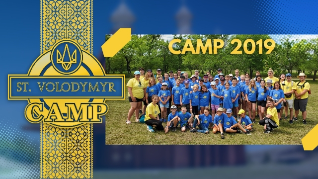 post camp banner.jpg